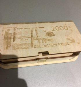 Купюрница/ коробочка для денег