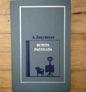 Книги об.искусстве