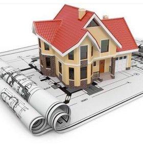 Проектирование,строительство,помощь