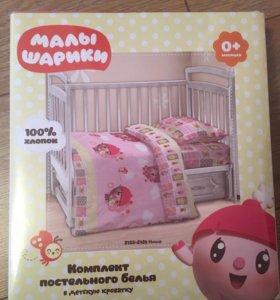 Комплект постельного белья малышарики «Нюша»