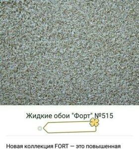 "ЖИДКИЕ ОБОИ ""SILK PLASTER"" АРХАНГЕЛЬСК"