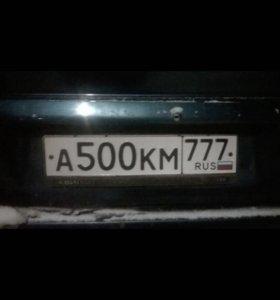 Авто номер