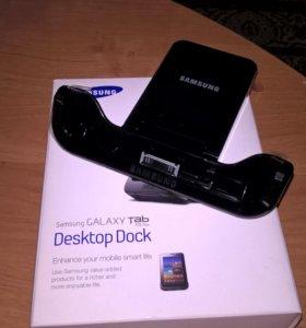 Desktop Dock.