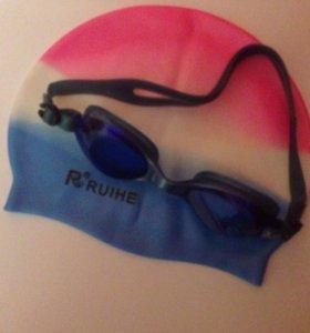 Очки и шапочка бассейн unisex