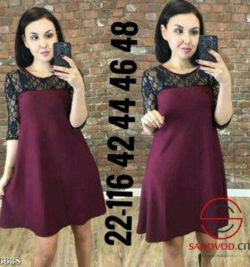 Новое платье размер 44