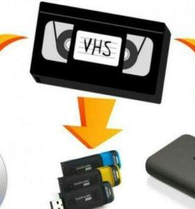 Оцифровка касcет VHS miniDV