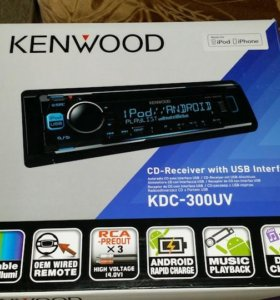 Kenwood 300uv