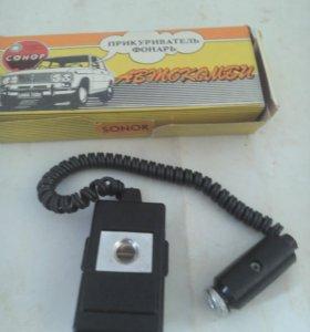 Прикуриватель - фонарь для авто
