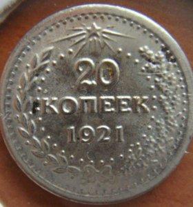 Серебренные водочные жетоны ( монеты )