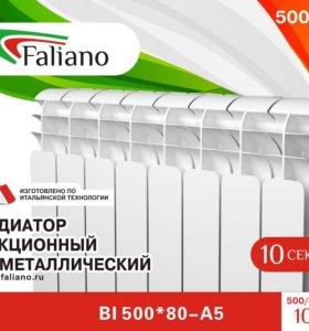 Радиатор алюминиевый и бим. Faliano 500/80