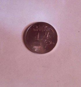 Монета Олимпийская