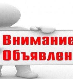 Я хочу купить машину за 55.000 тысяч рублей