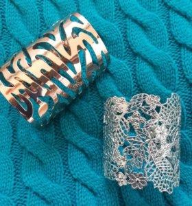 Широкие браслеты