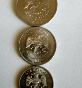 Комплект из 3-х монет 2010 года СПМД