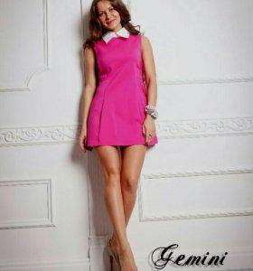 Платье из магазина Gemini
