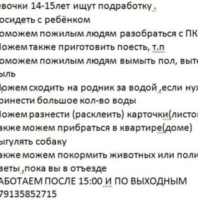 поможем чем сможем))