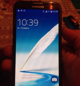Samsung galaxy note 2 gti 7100