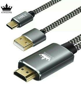 Кабель HDMI тройной
