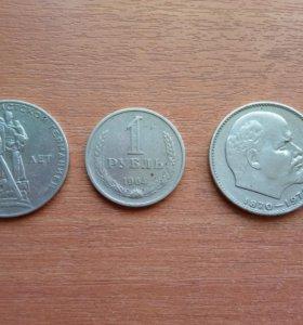Монеты СССР 1964г