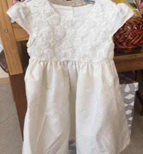 Платье, рост 98