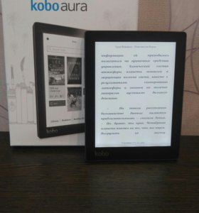 Электронная книга kobo aura