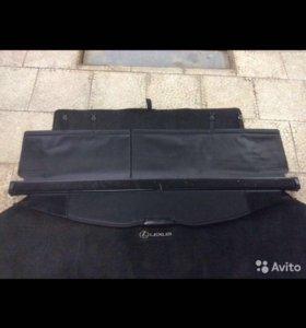 Шторка в багажник RX-330 серого цвета