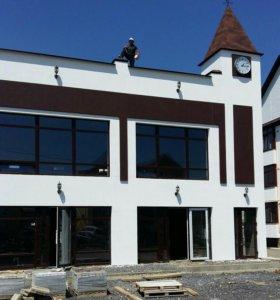 Фасад и любые виды отделочных работ