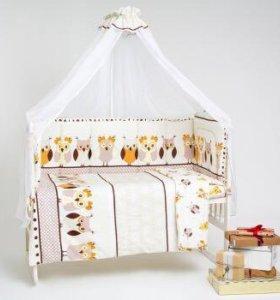 Набор в детскую кроватку 7 предметов Совушки. NEW