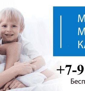 Материнский капитал!