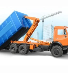 Вывоз строительного мусора (контейнеры 20-27 м3)