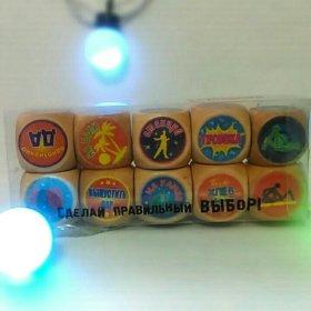 Кубики для игр