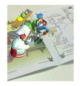 Живая Сказка - раскраска Каша из топора