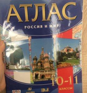 Атлас России и мира