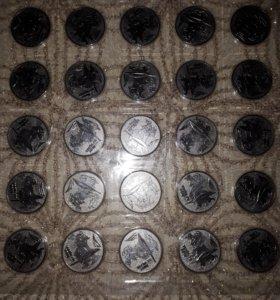 Монеты 25 рублевые в банковской упаковке