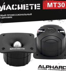 Высокочастотные динамики Alphard Machette MT-30