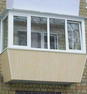 Увеличение,вынос балкона