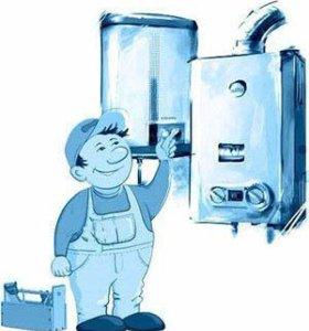 Ремонт и установка газовых плит и колонок .