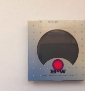 B+W 093 Infrared Black 77mm (72526)
