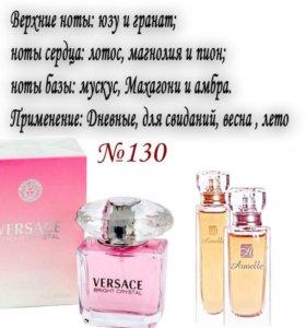 Духи женские №130