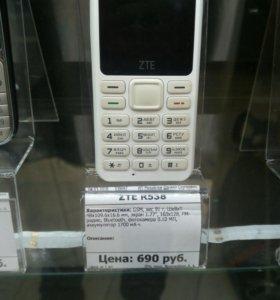 ZTE R538
