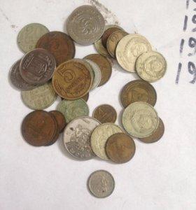 Старые монеты за все