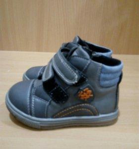 Ботинки для мальчика весна