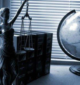 Юридический адрес в ростове