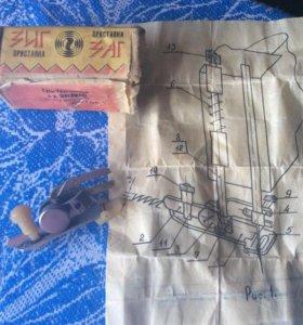Зигзаг для ручной швейной машины (оверлок)