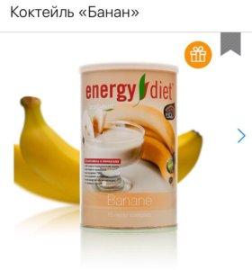 Коклейль energy diet