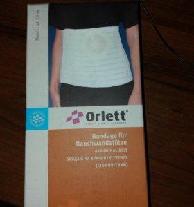 Бандаж стомический Orlett AB-309