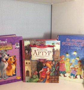 Книги, детские книги (сказки)