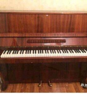 "Пианино ""сюита""."