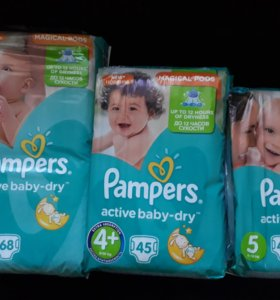 Pampers activ baby