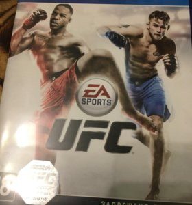 Продам диск PS 4